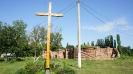 Греко-католицький Харків