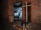 Моління за Жертви Голодомору в Україні  2014 (2)