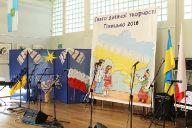 Відбулося свято Дитячої Творчості в Ґіжицьку 2016_1