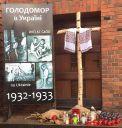Вшанували пам'ять жертв Голодомору та політичних репресій 2016_1